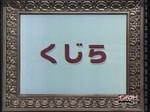 0829kujira1_001_0001