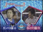 0910_gosaka_vs_cosaka1_001_0001