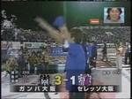 0910_gosaka_vs_cosaka1_004_0001