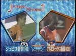 0910_iwata_vs_nigata1_001_0001