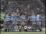 0910_iwata_vs_nigata1_006_0001
