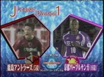 0910_kasima_vs_kyouto1_001_0001