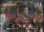 0910_kasima_vs_kyouto1_006_0001