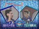 0910_oita_vs_fukuoka1_001_0001