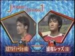 0910_oomiya_vs_urawa1_001_0001
