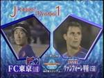 0910_tokyo_vs_koufu1_001_0001