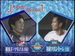 0910_yokohama_vs_kawasaki1_001_0001