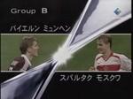 0913_b_baierun_vs_mosucua1_001_0001