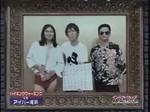 0919_haiking_vs_takizawa1_018_0001_1