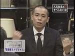 0927_11_tosi_rakugoka1_001_0001