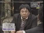 0927_4_tukaji_genkaku1_001_0001
