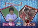 1001_cosaka_vs_kasima1_001_0001