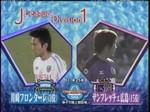 1001_kawasaki_vs_hirosima1_001_0001
