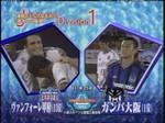 1001_koufu_vs_gosaka1_001_0001