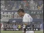 1001_koufu_vs_gosaka1_009_0001