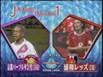 1001_kyouto_vs_urawa1_001_0001