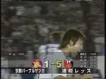 1001_kyouto_vs_urawa1_004_0001