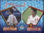 1001_omiya_vs_nagoya1_001_0001