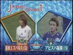 1001_simizu_vs_hukuoka1_001_0001