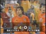 1001_simizu_vs_hukuoka1_005_0001