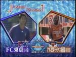 1001_tokyo_vs_nigata1_001_0001
