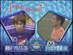 1001_yokohama_vs_iwata1_001_0001