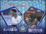 1015_gosaka_vs_yokohama1_001_0001