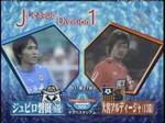 1015_iwata_vs_omiya1_001_0001_1