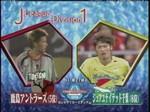1015_kasima_vs_chiba1_001_0001