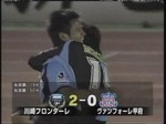 1015_kawasaki_vs_koufu1_001_0002