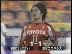 1015_nagoya_vs_simizu1_002_0001