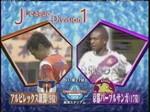 1015_nigata_vs_kyoto1_001_0001