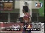 1015_nigata_vs_kyoto1_002_0001