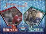 1015_urawa_vs_fukuoka1_001_0001