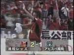 1015_urawa_vs_fukuoka1_005_0001