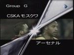 1018_g_cska_vs_arsenal1_001_0001