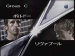 1019_c_borudo_vs_rivapool1_001_0001