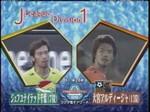 1022_chiba_vs_omiya1_001_0001