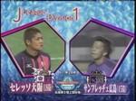 1022_cosaka_vs_hirosima1_001_0001