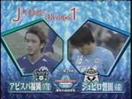 1022_fukuoka_vs_iwata1_001_0001