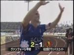 1022_koufu_vs_nagoya1_003_0001
