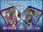 1022_kyouto_vs_oita1_001_0001