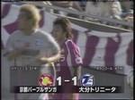 1022_kyouto_vs_oita1_002_0001
