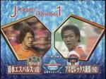 1022_simizu_vs_nigata1_001_0001