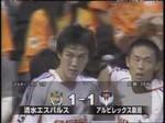 1022_simizu_vs_nigata1_002_0001