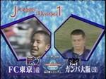 1022_tokyo_vs_gosaka1_001_0001