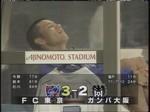 1022_tokyo_vs_gosaka1_005_0001