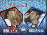 1022_urawa_vs_kawasaki1_001_0001