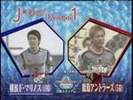 1022_yokohama_vs_kasima1_001_0001