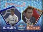 1029_gosaka_vs_simizu1_001_0001